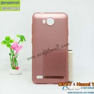 M3477-04 เคส PC ระบายความร้อน Huawei Y3ii สีทองชมพู