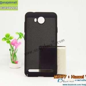 M3477-05 เคส PC ระบายความร้อน Huawei Y3ii สีดำ