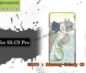 M3479-02 เคสยาง Samsung Galaxy C9 Pro ลาย Green Fish