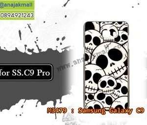 M3479-03 เคสยาง Samsung Galaxy C9 Pro ลาย Skull II