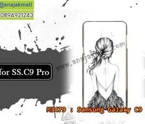 M3479-04 เคสยาง Samsung Galaxy C9 Pro ลาย Women