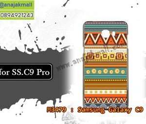 M3479-05 เคสยาง Samsung Galaxy C9 Pro ลาย Graphic II