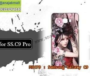 M3479-06 เคสยาง Samsung Galaxy C9 Pro ลาย Laminia