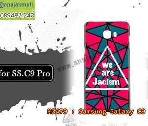 M3479-07 เคสยาง Samsung Galaxy C9 Pro ลาย Jacism
