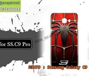 M3479-08 เคสยาง Samsung Galaxy C9 Pro ลาย Spider