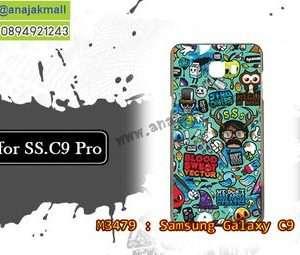 M3479-09 เคสยาง Samsung Galaxy C9 Pro ลาย Blood Vector