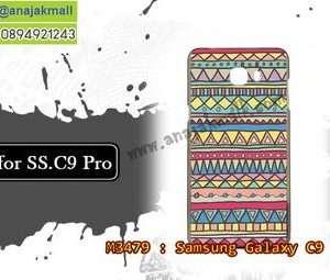 M3479-10 เคสยาง Samsung Galaxy C9 Pro ลาย Graphic IV