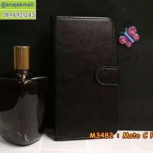 M3482-02 เคสฝาพับไดอารี่ Moto C Plus สีดำ