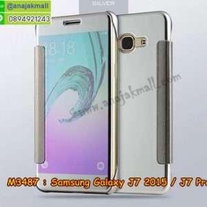 M3487-01 เคสฝาพับ Samsung Galaxy J7/J7 Core กระจกเงา สีเงิน