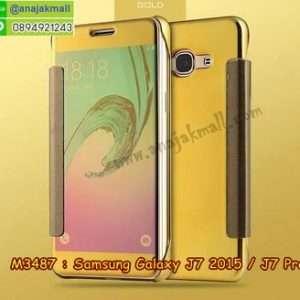 M3487-02 เคสฝาพับ Samsung Galaxy J7/J7 Core กระจกเงา สีทอง