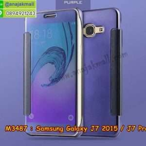 M3487-03 เคสฝาพับ Samsung Galaxy J7/J7 Core กระจกเงา สีม่วง