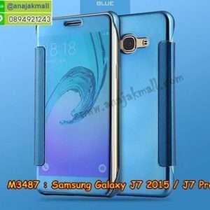 M3487-04 เคสฝาพับ Samsung Galaxy J7/J7 Core กระจกเงา สีฟ้า