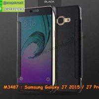 M3487-05 เคสฝาพับ Samsung Galaxy J7/J7 Core กระจกเงา สีดำ