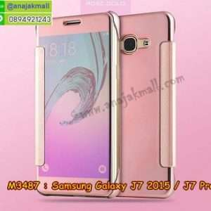 M3487-06 เคสฝาพับ Samsung Galaxy J7/J7 Core กระจกเงา สีทองชมพู