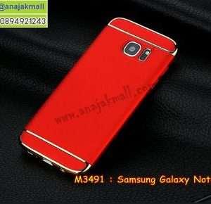 M3491-02 เคส PC ประกบหัวท้าย Samsung Galaxy Note5 สีแดง