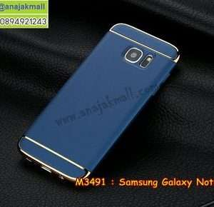 M3491-03 เคส PC ประกบหัวท้าย Samsung Galaxy Note5 สีน้ำเงิน