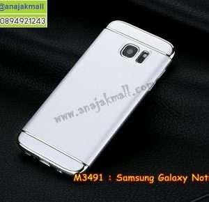 M3491-05 เคส PC ประกบหัวท้าย Samsung Galaxy Note5 สีเงิน