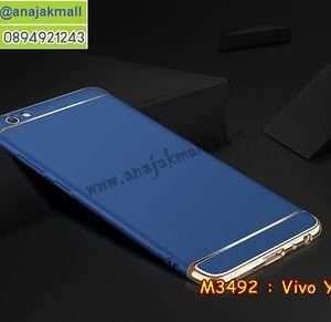 M3492-03 เคสประกบหัวท้าย Vivo Y69 สีน้ำเงิน