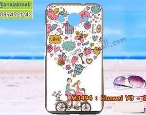 M3494-04 เคสยาง Huawei Y3 2017 ลาย Pink Love