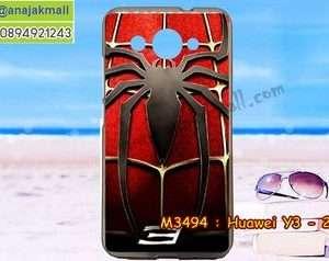 M3494-06 เคสยาง Huawei Y3 2017 ลาย Spider