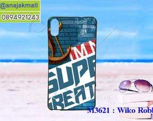 M3621-15 เคสยาง Wiko Robby 2 ลาย Super