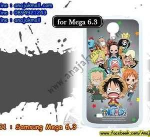 M601-12/MX เคสขอบยาง Samsung Mega 6.3 ลาย Onepiece 24