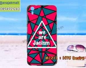 M1211-03 เคสยาง HTC Desire Eye ลาย Jacism