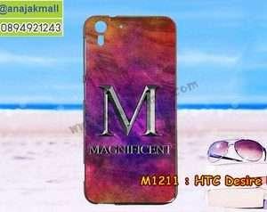 M1211-04 เคสยาง HTC Desire Eye ลาย Magnificent