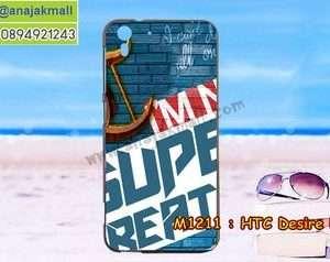 M1211-06 เคสยาง HTC Desire Eye ลาย Super