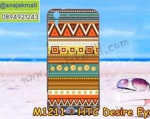 M1211-14 เคสยาง HTC Desire Eye ลาย Graphic II