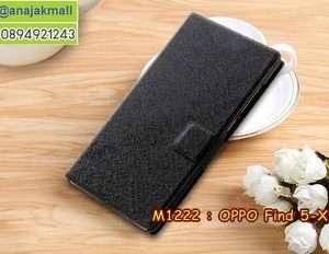 M1222-11 เคสหนังฝาพับ Oppo Find 5 - X909 สีดำ