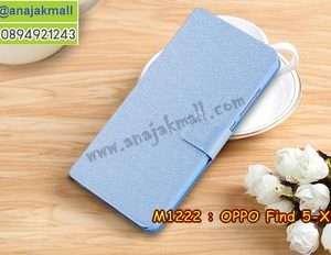 M1222-13 เคสหนังฝาพับ Oppo Find 5 - X909 สีฟ้า