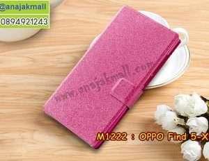 M1222-14 เคสหนังฝาพับ Oppo Find 5 - X909 สีชมพู
