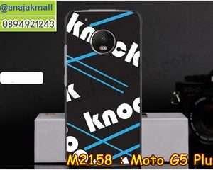 M2158-19 เคสแข็ง Moto G5 Plus ลาย Knock Knock