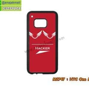 M2747-11 เคสขอบยาง HTC One M9 ลาย Hacker III