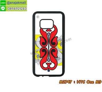 M2747-12 เคสขอบยาง HTC One M9 ลาย Flower G II