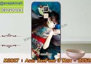 M2827-17 เคสแข็ง Asus Zenfone 3 Max - ZC520TL ลาย Jayna