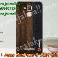 M2827-18 เคสแข็ง Asus Zenfone 3 Max - ZC520TL ลาย Classic 01
