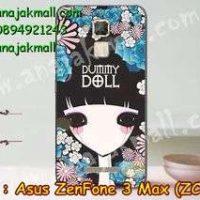 M2827-22 เคสแข็ง Asus Zenfone 3 Max - ZC520TL ลาย Dummy Doll