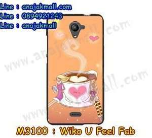 M3100-19 เคสยาง Wiko U Feel Fab ลาย Coffee Love