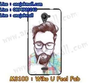 M3100-20 เคสยาง Wiko U Feel Fab ลาย Don