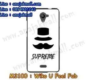 M3100-22 เคสยาง Wiko U Feel Fab ลาย Supreme X02