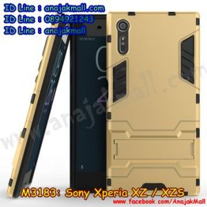 M3183-01 เคสโรบอท Sony Xperia XZ / Xperia XZ S สีทอง