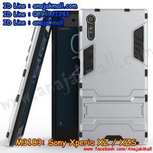 M3183-02 เคสโรบอท Sony Xperia XZ / Xperia XZ S สีเงิน