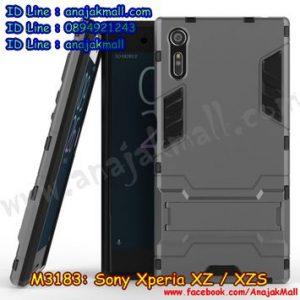 M3183-03 เคสโรบอท Sony Xperia XZ / Xperia XZ S สีเทา