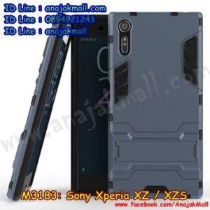M3183-04 เคสโรบอท Sony Xperia XZ / Xperia XZ S สีดำ