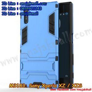M3183-06 เคสโรบอท Sony Xperia XZ / Xperia XZ S สีฟ้า