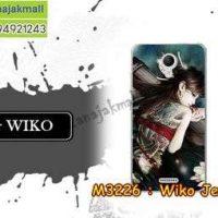 M3226-29 เคสยาง Wiko Jerry 2 ลาย Jayna