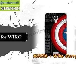 M3226-30 เคสยาง Wiko Jerry 2 ลาย CapStar V