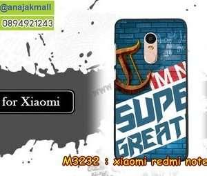 M3232-15 เคสแข็ง Xiaomi Redmi Note 4 ลาย Super